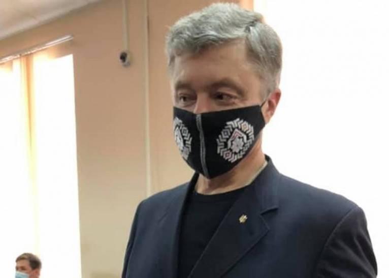 последние новости в Украине останні новини в Україні