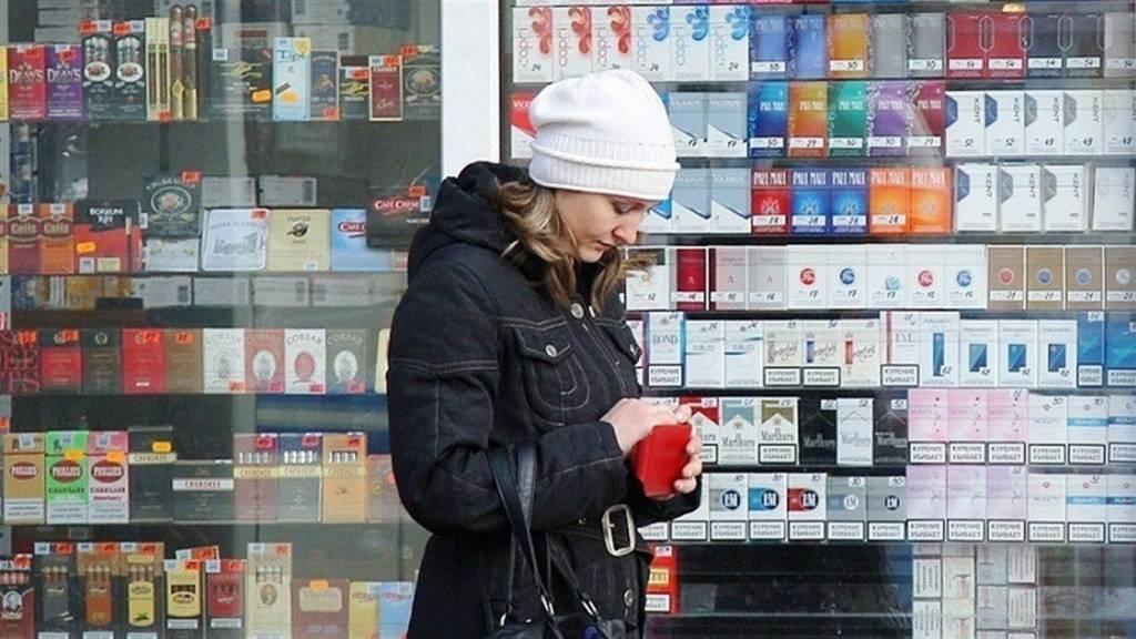 Цены на табачные изделия 2021 году купить электронную сигарету на авито в казани